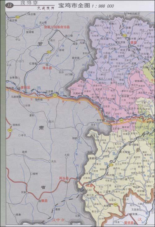 陕西省地图全图大图分享展示