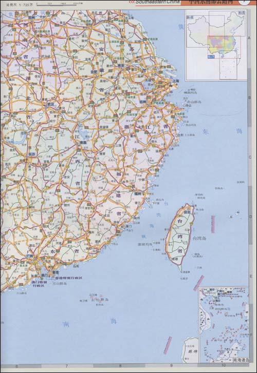 山东省地图出版社