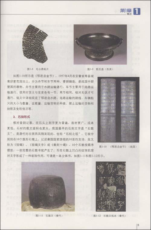 书籍设计   瑞比特(vvbid); 杂志书眉设计; 光盘封面设计图图片分享;