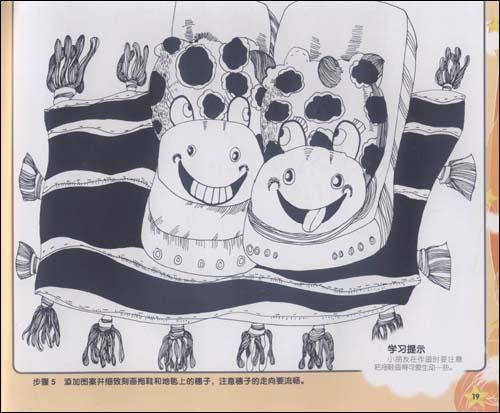 儿童动物黑白画