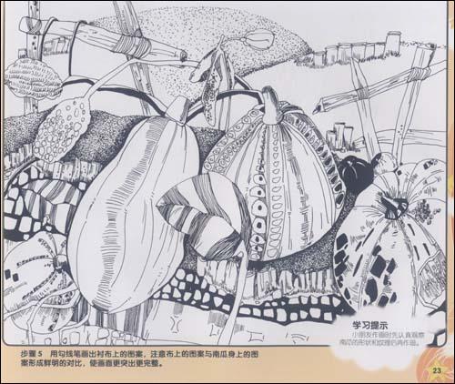 赛尚天才小画家系列:黑白装饰线描 [平装]图片