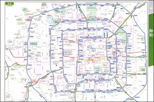 回至 车行中国交通地图(全新版) (平装)