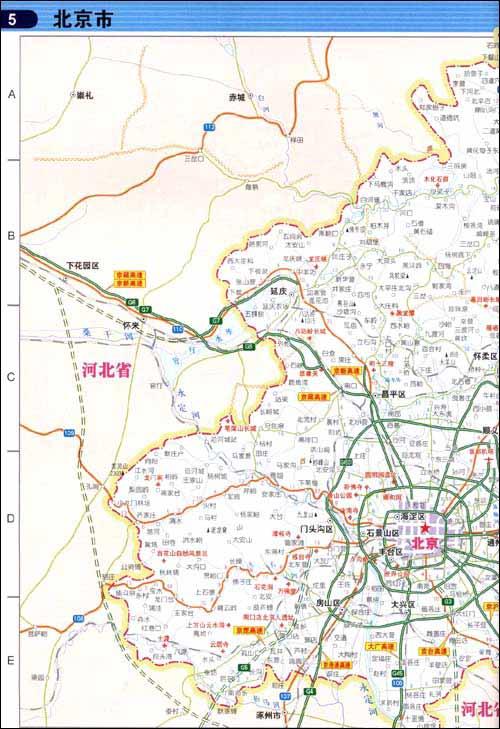 走遍中国交通地图 [平装]