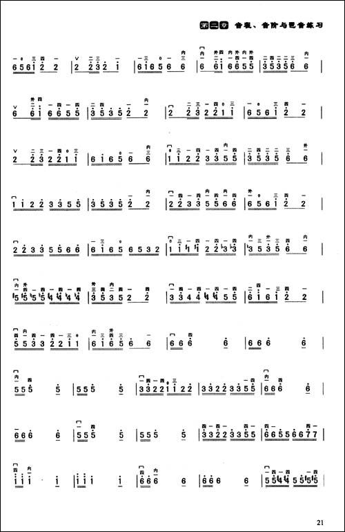 2一g调二胡歌曲曲谱