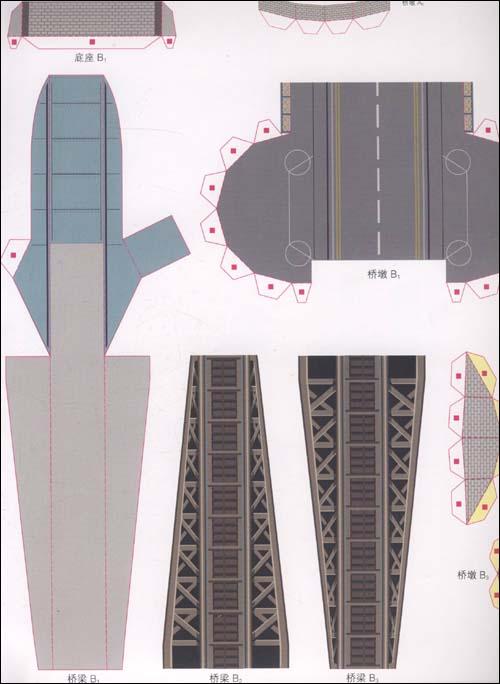 360°儿童情景立体纸手工:伦敦塔桥/林方明-图书
