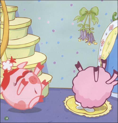 开心球图画书:蛋糕城堡:亚马逊:图书