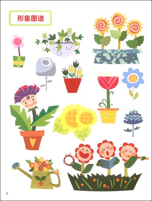 五,线稿图  美丽的荷塘  勤劳的萝卜  畅游花海  植物王国音乐会  快图片