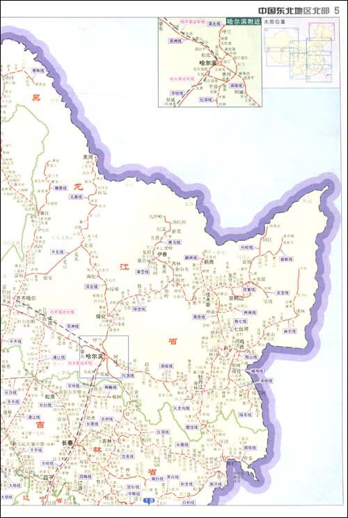 中国铁路地图册 [平装]