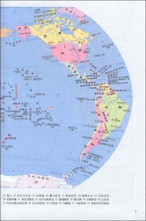 简明世界地图(知识版) [平装]