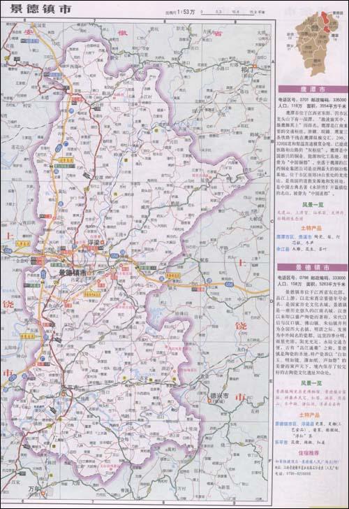 江西省公路地图高清版_江西省地图高清版