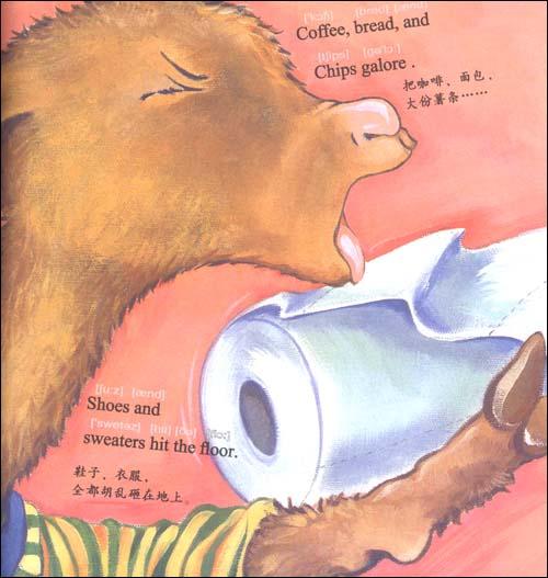 羊驼拉玛奇迹英语学习图画书系列(套装共3册)