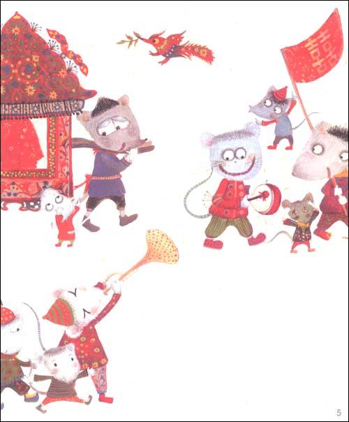 中国原创图画书·老鼠嫁女 [平装]_绘本_动漫; 中国风儿童画《结婚啦!