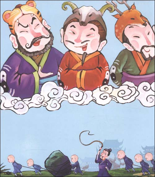 西游记唐僧卡通图片;