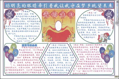 幼儿园班牌设计图片数学牌展示