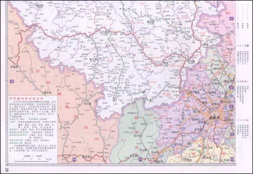 回至 新编四川省公路里程地图册(2011版) (平装)