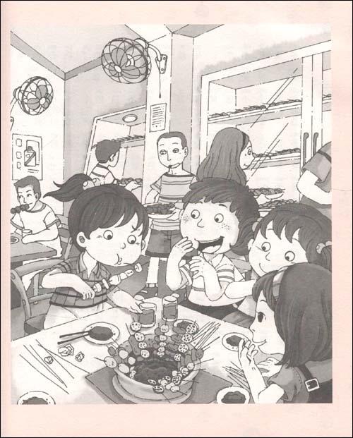 手绘 小希简笔画内容图片展示