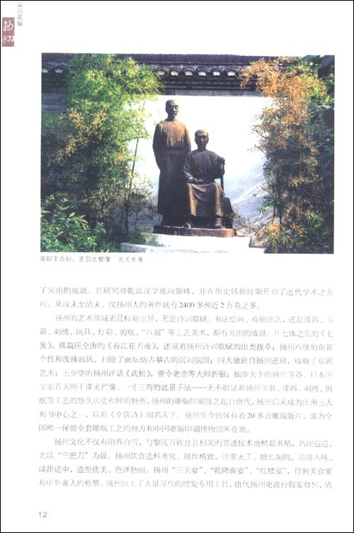 西汉高速车祸_西汉初年人口