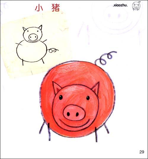 (利用圆圈学画画):亚马逊:图书