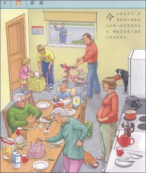 儿童趣味图画小百科:我的世界:亚马逊:图书