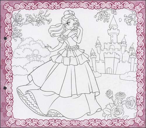 《小公主换装秀:爱洛公主》 陈艳【摘要 书评 试读】