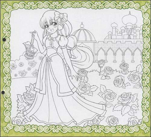 《小公主换装秀:爱洛公主》