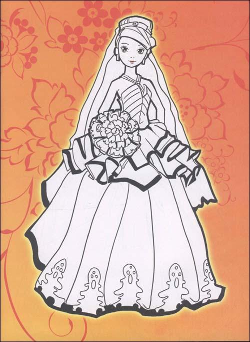 百变公主涂色书——梦幻城堡公主