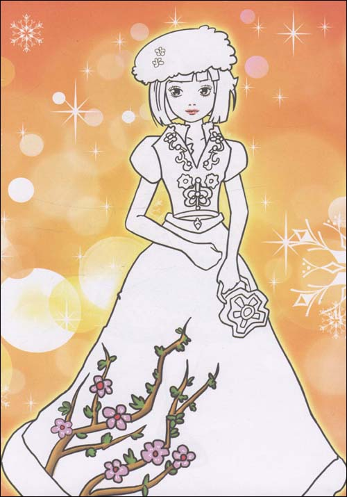 公主��..�/ey`g9b
