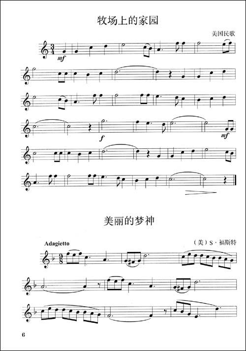 感恩的心简谱钢琴版