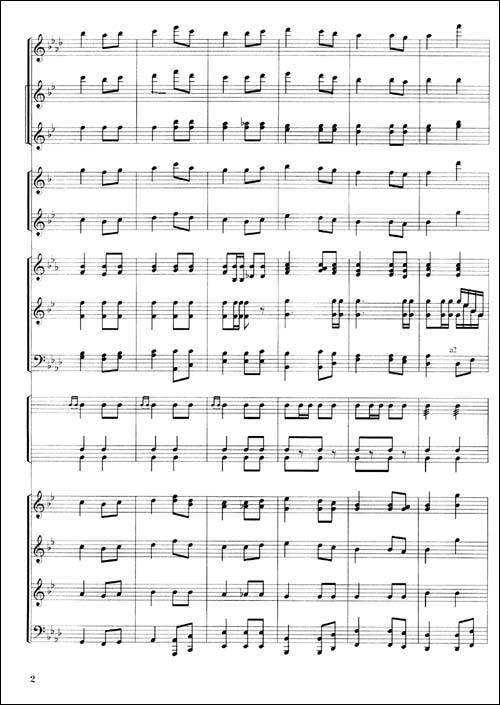 管乐合奏世界名曲集ii