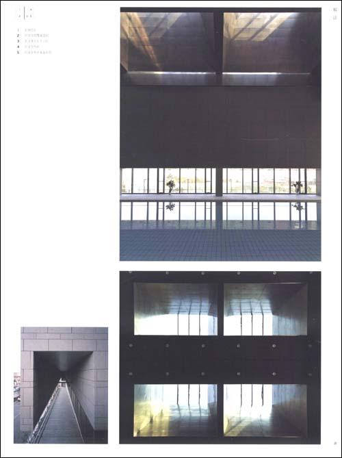 室内设计师28:办公空间