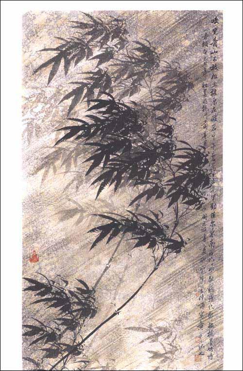 中国画技法 水墨竹子画法