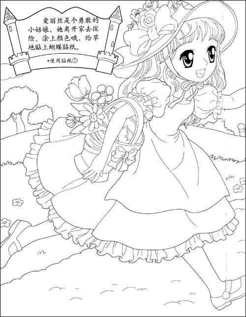 线描手绘插画少女