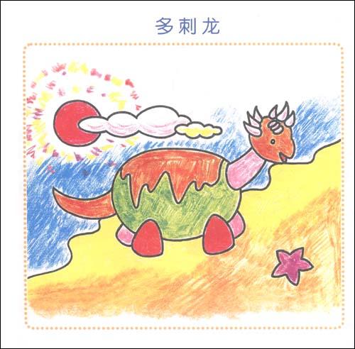 《儿童创意绘画:我来画61恐龙》 毛俊峰【摘要 书评