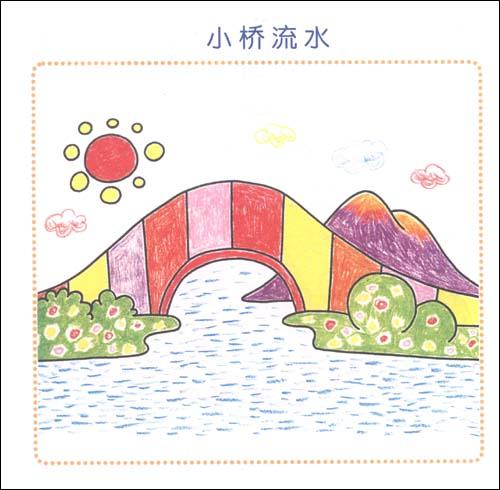《格林图书61儿童创意 绘画 :我来画61 风景 》
