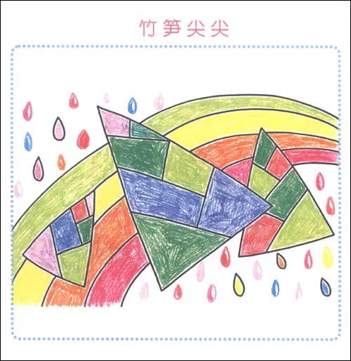 格林图书61儿童创意绘画:我来画61食物:亚马逊