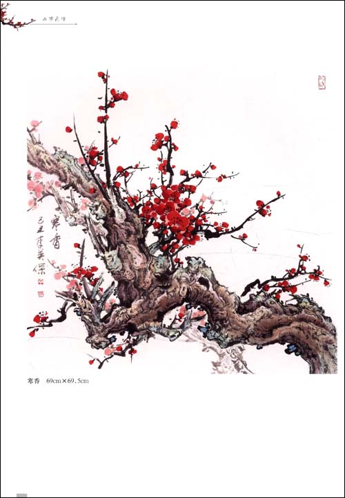 梅树简笔画 枝干
