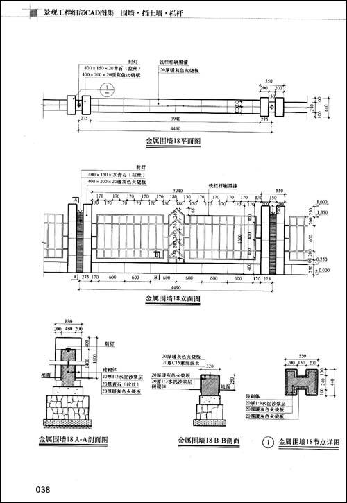 建筑的结构形式逐渐以框架结构为主,框架结构取代了以砖结构,砖混结构
