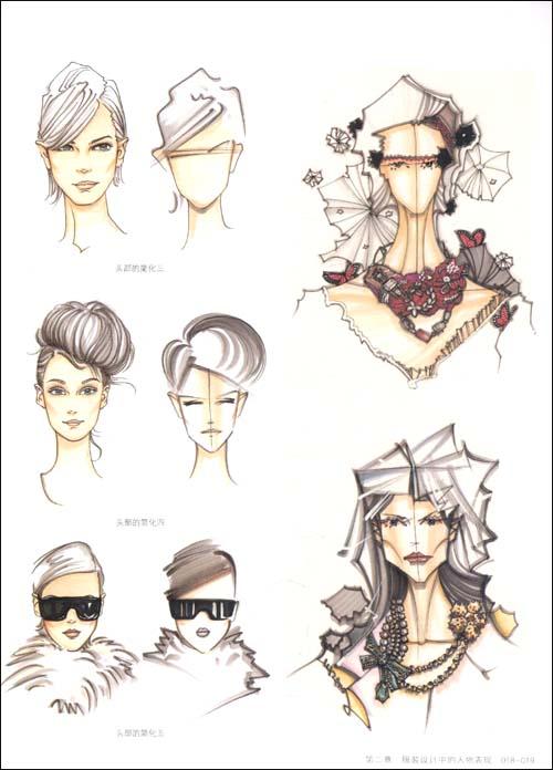 手绘61意:服装手绘效果图表现技法:亚马逊:图书