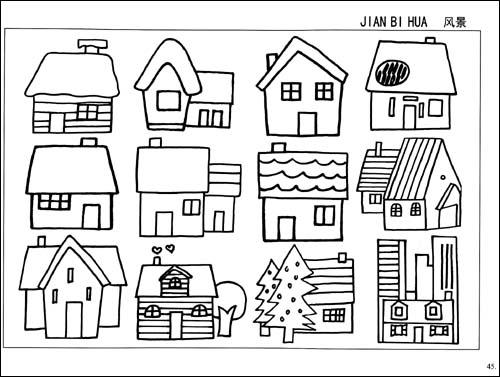 多变的简笔画 儿童绘画启蒙
