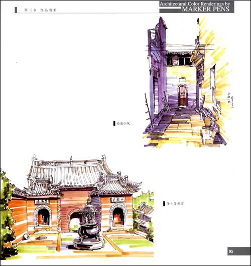 古镇建筑物速写图片_速写
