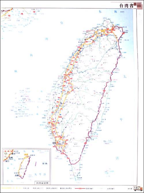 2011版中国公路运输地图集(全新版) [平装]