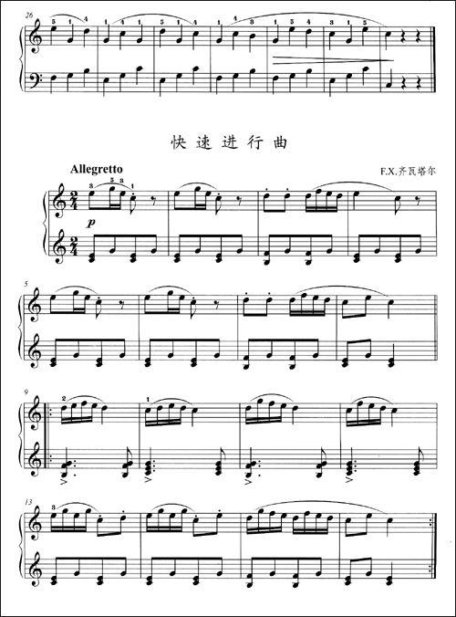 世界儿童钢琴名曲集(总审定版):亚马逊:图书