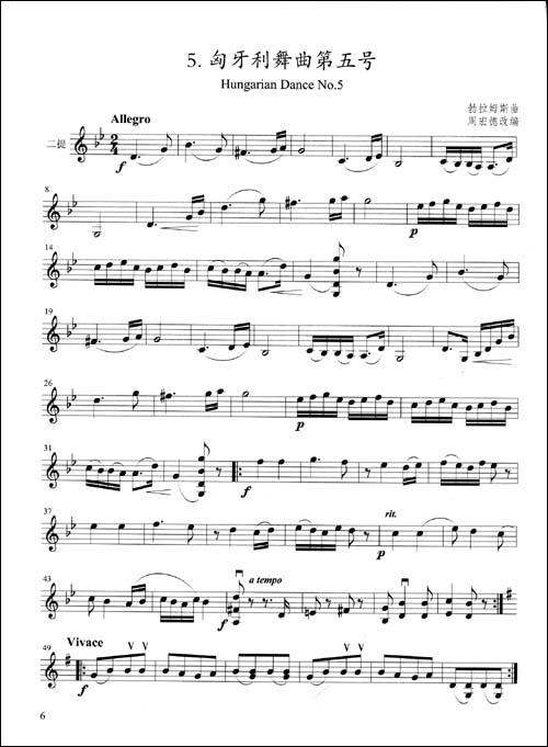 弦乐四重奏小品集 一 周宏德 改编