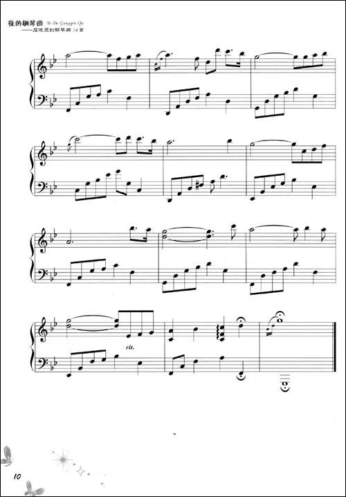 夜的钢琴曲:石进原创钢琴曲14首