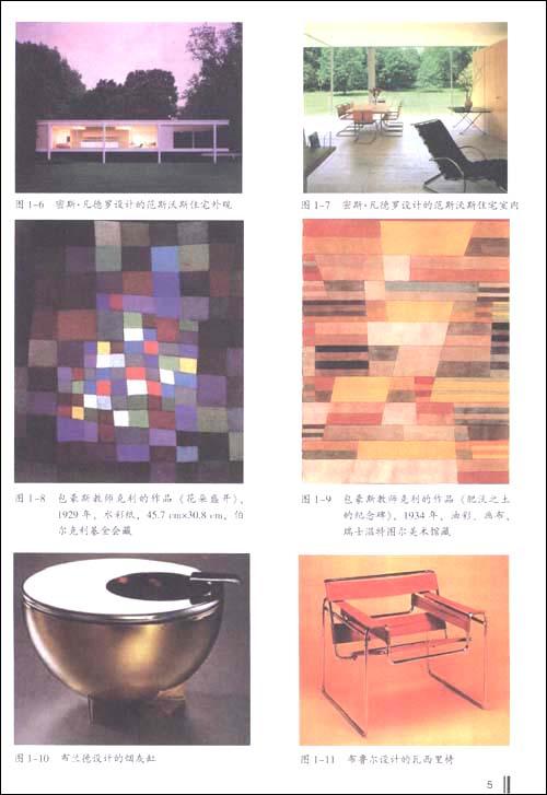 回至 产品设计手绘表现技法教程 (平装)