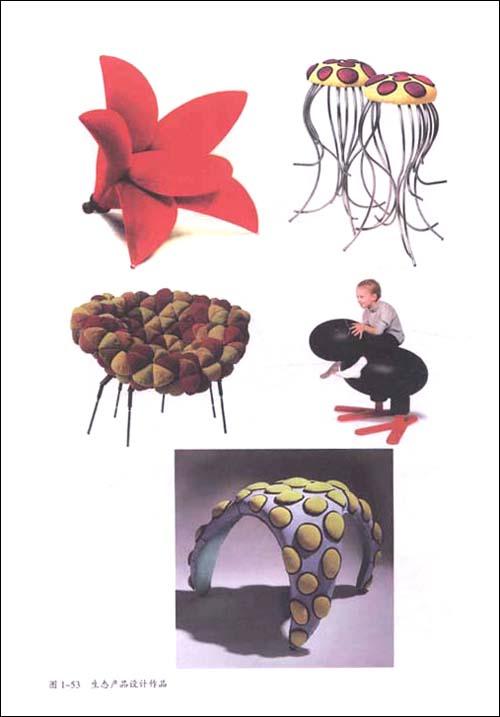 产品设计手绘表现技法教程:亚马逊:图书