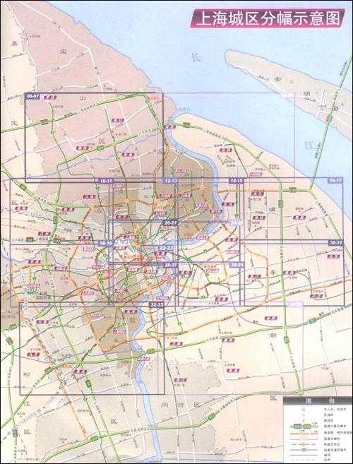 2011上海市交通地图册(附地图专用放大镜1个):亚马逊