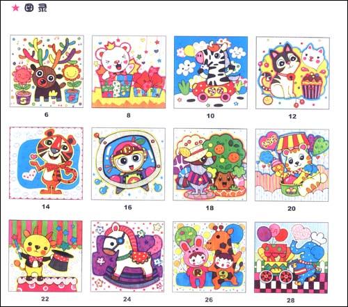 一起来画画少儿美术系列丛书:彩色笔画(提高篇)