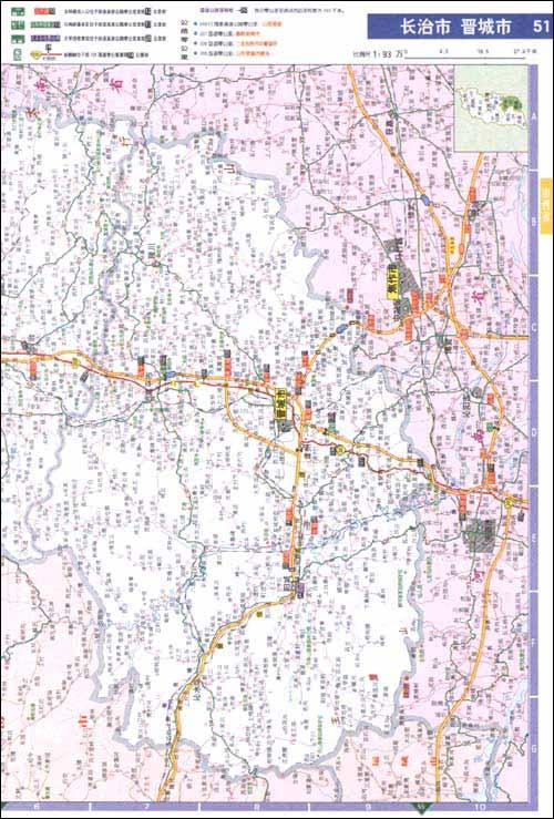 中国高速公路及城乡公路网地图全集(精编版)(华仑)