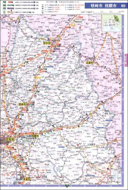 中国高速公路及城乡公路地图全集(精编版)/交通运输部